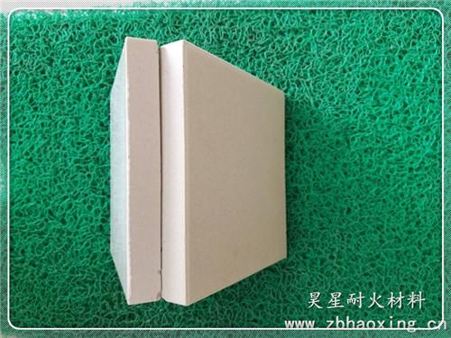 150×150×50耐酸砖